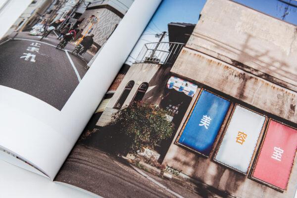 Honshu_Mag